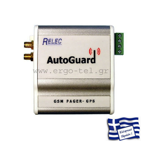 ������� ���������� ��� ��������������� ��� ����� �� ������� �� ������ GPS-GSM AUTOGUARD PAGER GPS