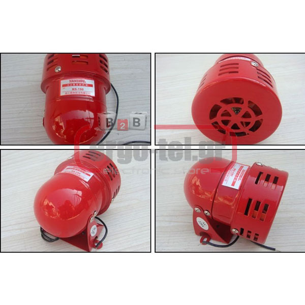 ������� MINI 12VDC 6� 100dB 82mm MS190