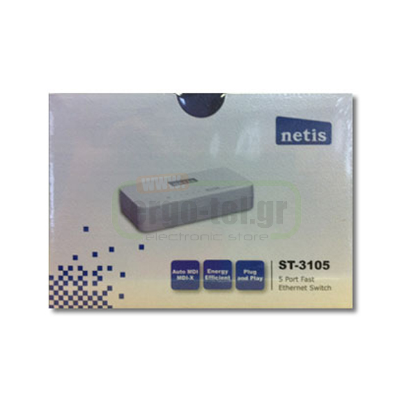 NETIS  ST-3105 DESKTOP SWITCH ΜΕΤΑΓΩΓΕΑΣ ΜΕΤΑΞΥ ΔΙΚΤΥΩΝ 5 ΘΥΡΩΝ ΠΑΡΕΧΕΙ 5 10/100Mbps