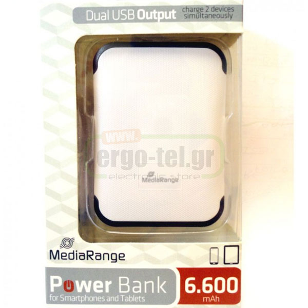 MEDIARANGE POCKET UNIVERSAL POWER BANK 6600mAh ΓΙΑ ΦΟΡΤΗΣΗ ΣΥΣΚΕΥΩΝ MR742