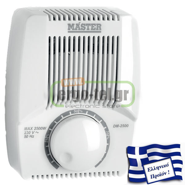 DIMMER PROFESSIONAL DM-2500W (ΡΟΟΣΤΑΤΗΣ) MASTER DM-2500 WHITE