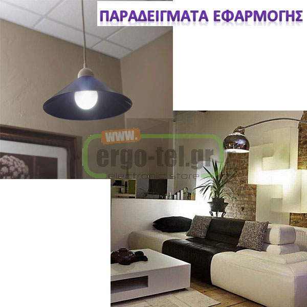 ����� led Globe Ø95mm E27 5W 230V 4000k ��������� ����� ��� ������ 180� 510 lumen 15000h