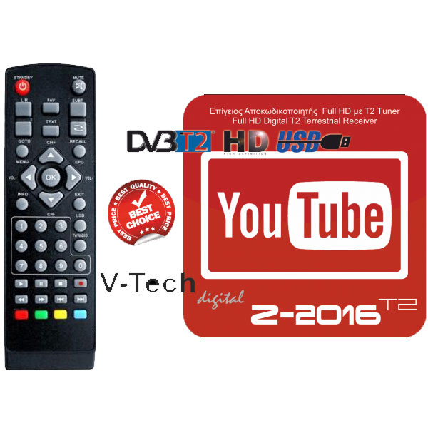 �������� �������� ���������������� V-Tech Digital Z20-16 HD �������� �� DVR & Media Player ���� USB