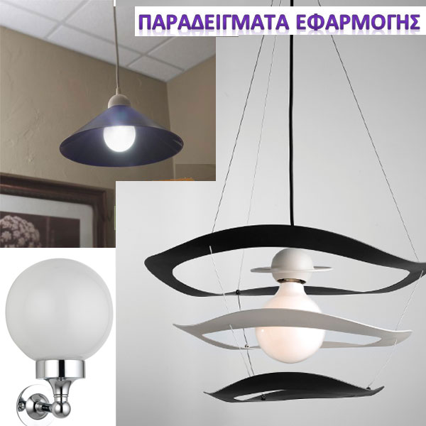 ����� led G95 Globe Ø95mm E27 15W 230V 4000k ��������� ����� ��� 1400lm ������� IP44