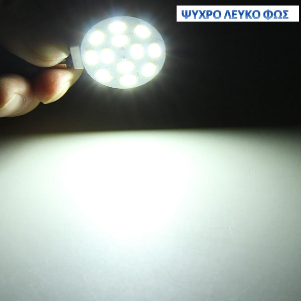 ����� led G4 ����� Ø30mm 2W 12V AC/DC 6400k ����� ����� ��� ������ 120� 210 lumen