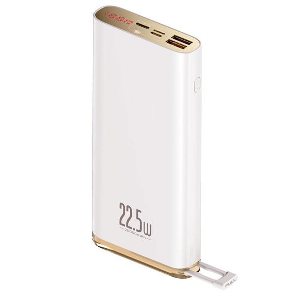Power bank BASEUS PPXC-02 20000mAh 3x output με quick charge υποδοχή έως 22.5W λευκό